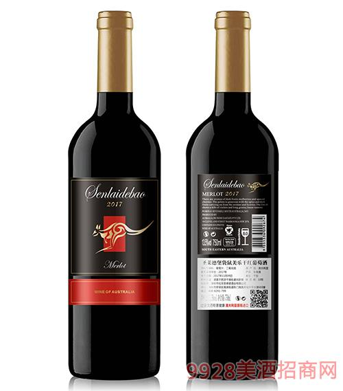 圣莱德堡袋鼠美?#25351;?#32418;葡萄酒13.5度750ml