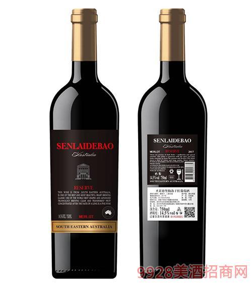圣莱德堡梅洛干红葡萄酒14.5度750ml