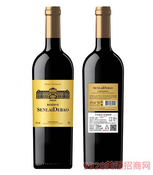 圣莱德堡干红葡萄酒13度750ml