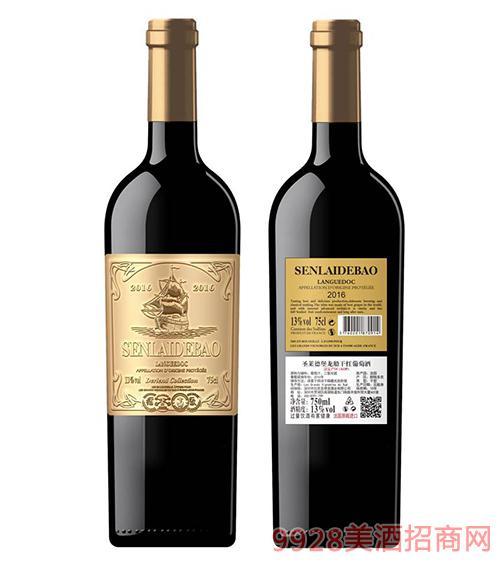 圣莱德堡龙船干红葡萄酒13度750ml