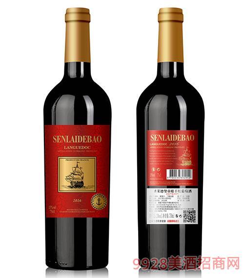 圣莱德堡帝船干红葡萄酒13度750ml