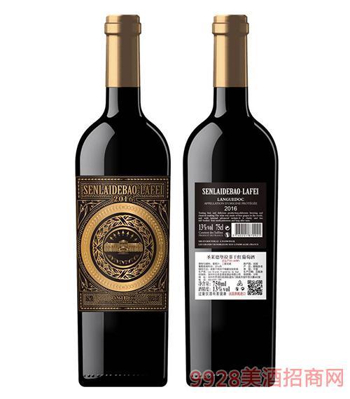 圣莱德堡拉菲干红葡萄酒13度750ml