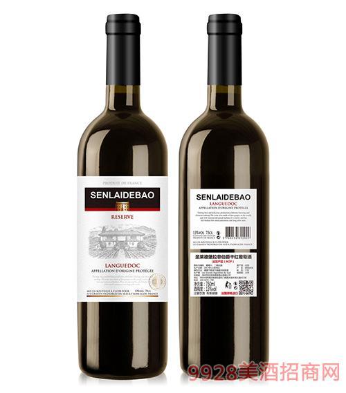 圣莱德堡拉菲伯爵干红葡萄酒13度750ml