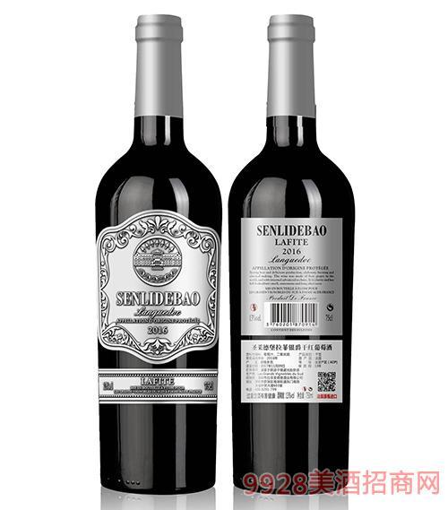 圣莱德堡拉菲银爵干红葡萄酒13度750ml