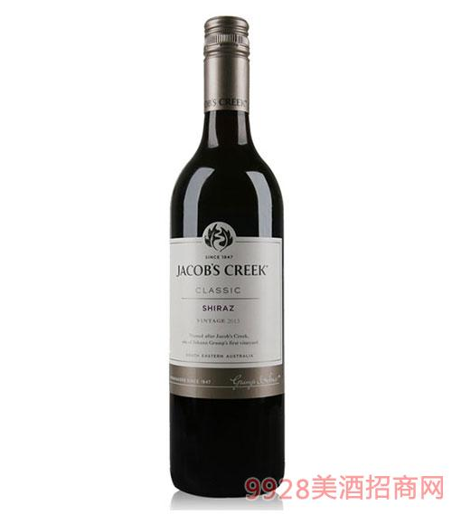 澳大利亚杰卡斯经典系列西拉干红葡萄酒