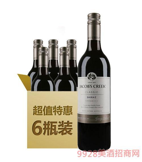澳大利亚杰卡斯经典系列西拉干红葡萄酒6支装