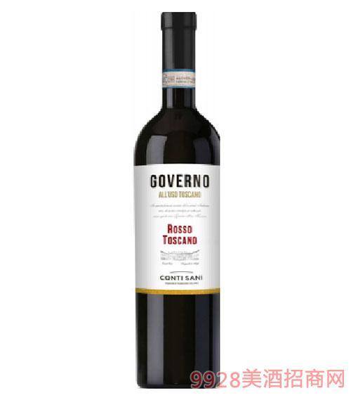 意大利戈尔诺红葡萄酒