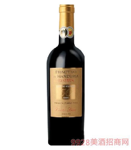 意大利康派普瑞珍藏红葡萄酒