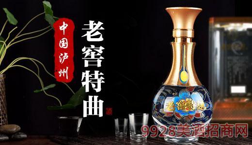 四川好酒 秀水坊,敢与一线品牌比酒水,敢与大白菜比价格!
