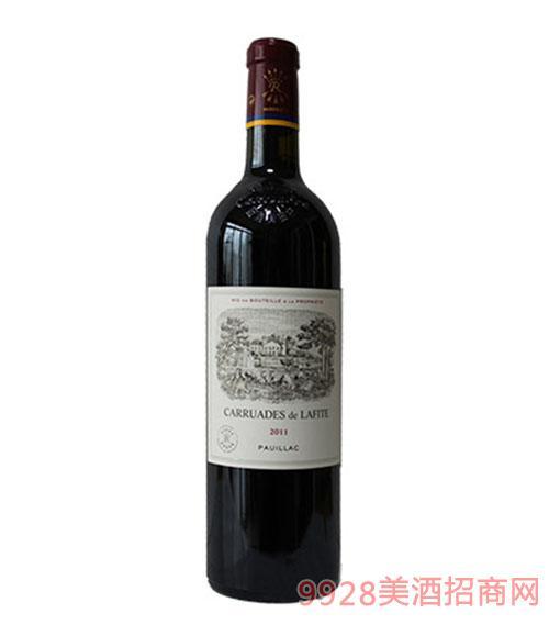 13年拉菲干红葡萄酒