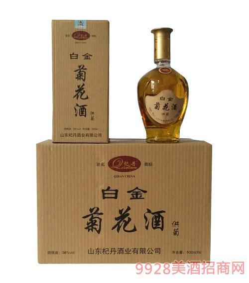 杞丹白金菊花酒-供菊