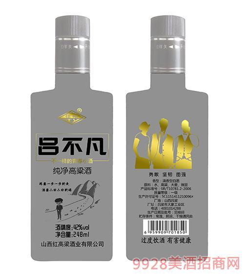 吕不凡纯净高粱酒42度248ml