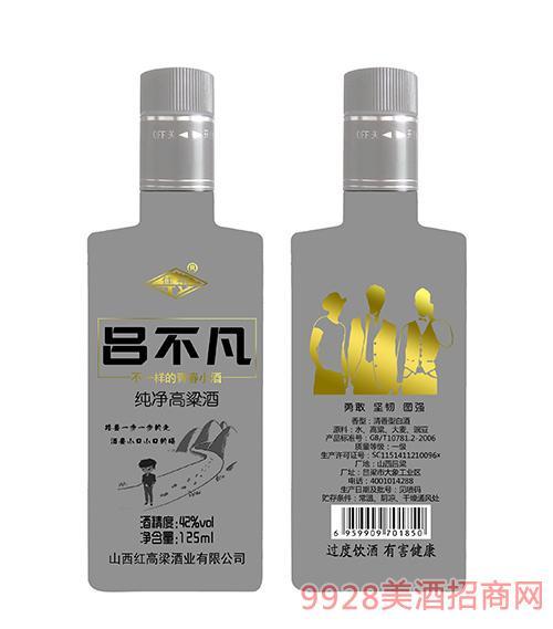 吕不凡纯净高粱酒42度125ml