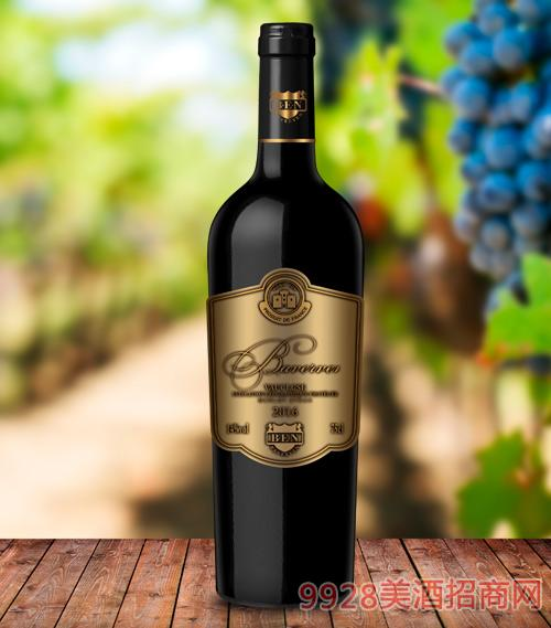 贝尔文荣尊干红葡萄酒14度750ml