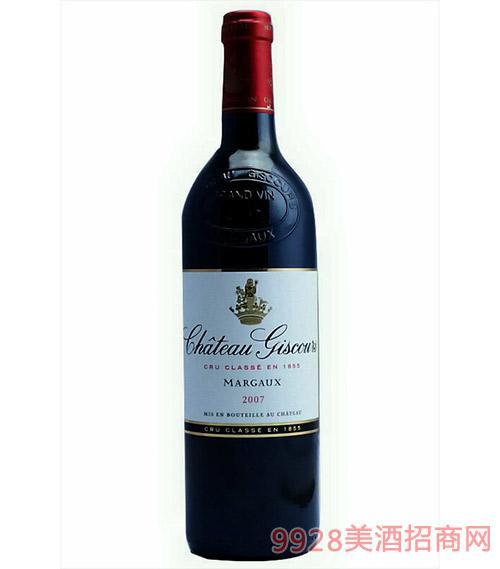 法国美人鱼城堡2007干红葡萄酒13度750ml