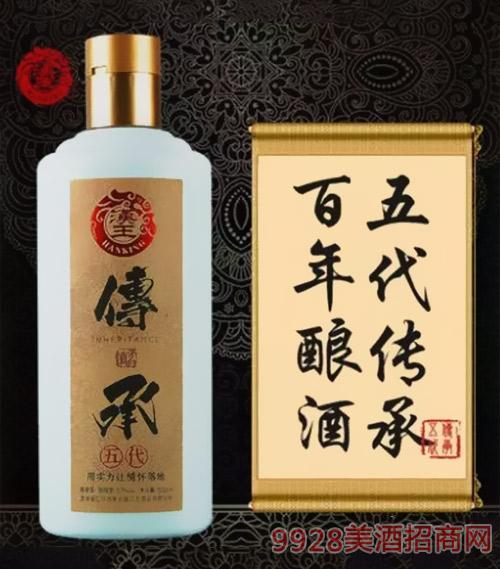 汉王传承五代酒53度500ml