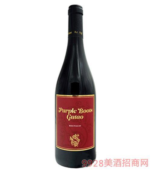 宙斯紫靴葡萄酒