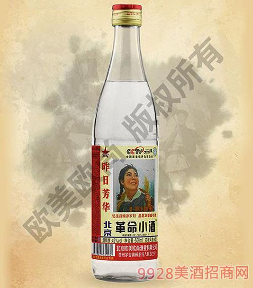 42度欧美欧尚北京革命小酒500ml五 星版昨日芳华