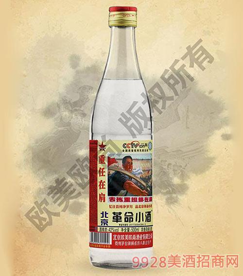 42度欧美欧尚北京革命小酒500ml五 星版重任在肩