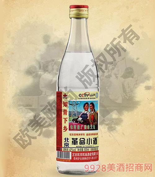 42度欧美欧尚北京革命小酒500ml五 星版知青下乡