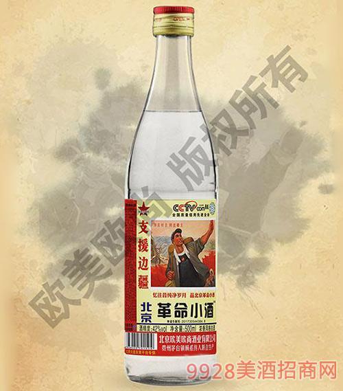 42度欧美欧尚北京革命小酒500ml五 星版支援边疆