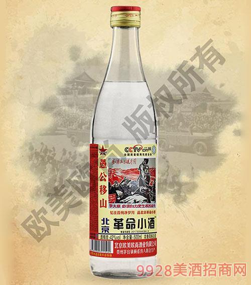 42度欧美欧尚北京革命小酒500ml五 星版愚公移山