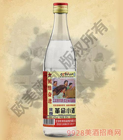 42度欧美欧尚北京革命小酒500ml五 星版团结奋进