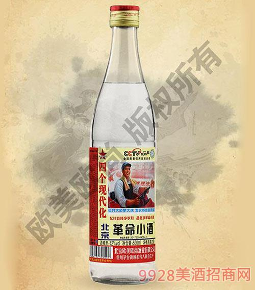 42度欧美欧尚北京革命小酒500ml五 星版四个现代化