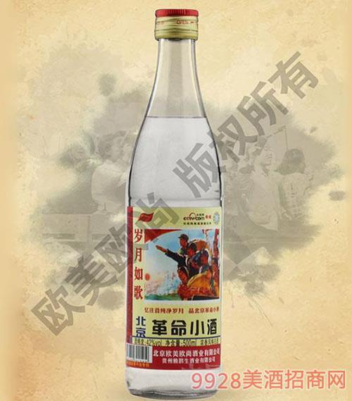 42度欧美欧尚革命小酒500ml岁月如歌