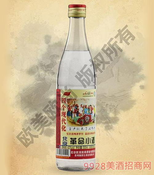 42度欧美欧尚革命小酒500ml四个现代化