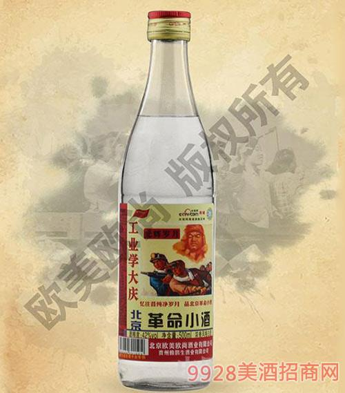 42度欧美欧尚革命小酒500ml工业学大庆
