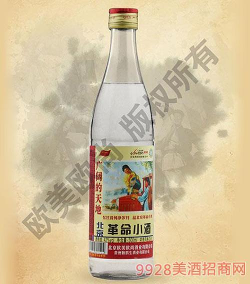 42度欧美欧尚北京革命小酒500ml忆往昔纯净岁月