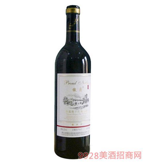 张裕精品干红葡萄酒