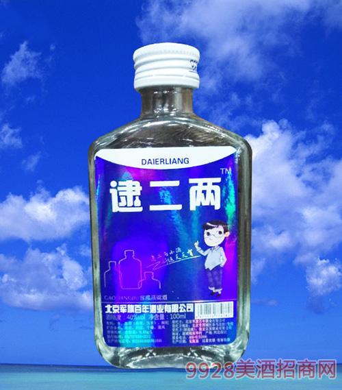 逮二两酒蓝瓶
