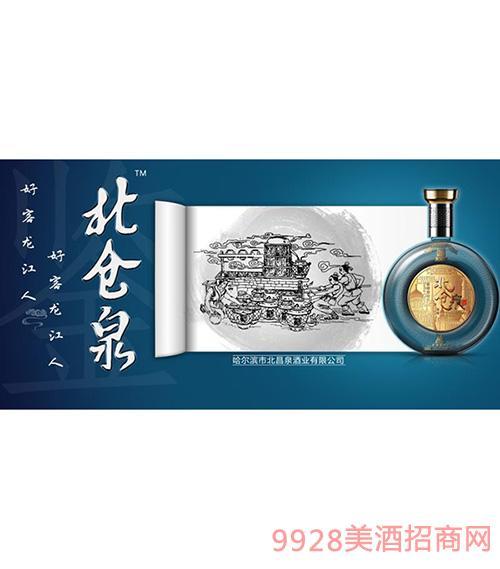 北仓泉酒(蓝色)