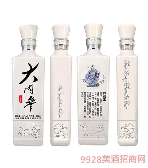 百糧春酒·齊威王