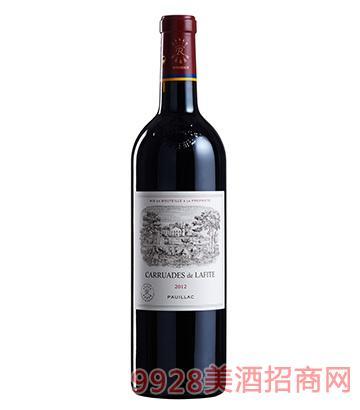 拉菲副牌红葡萄酒