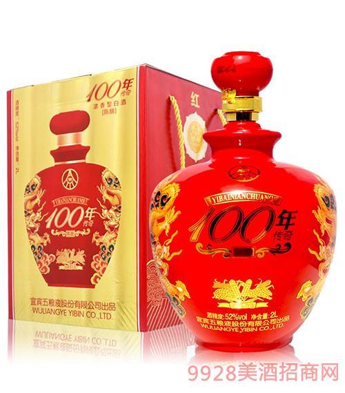 100年传奇酒陈酿(红)2L