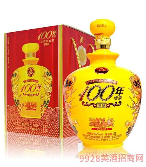 100年传奇酒陈酿2L