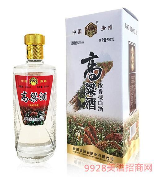 黔宴高粱酒52度500ml