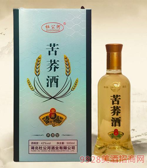 杜公河苦荞酒黑荞