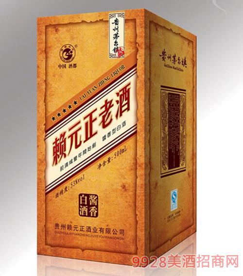 �元正老酒53度500ml