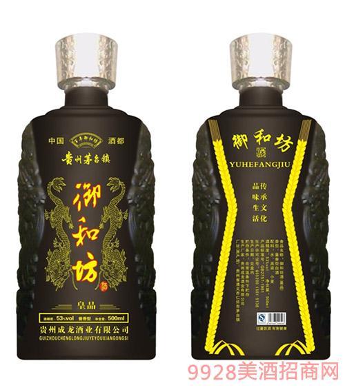 御和坊酒(皇品)