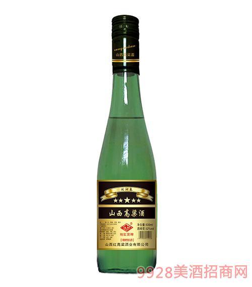 润沁春~山西高粱酒