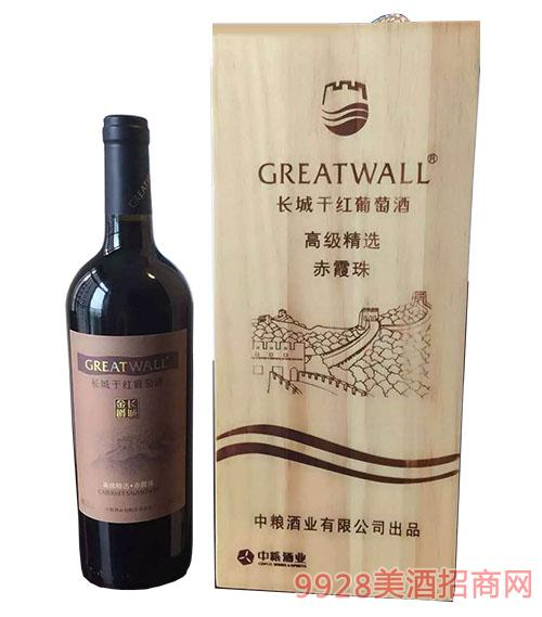 长城干红葡萄酒高级精选赤霞珠750ml