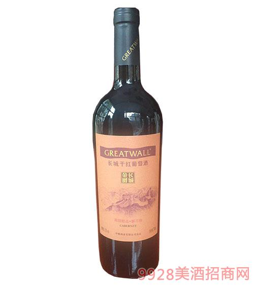 长城干红葡萄酒金爵长城13度750Ml
