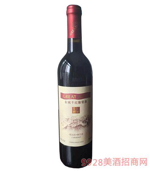 长城干红葡萄酒精选级解百纳瓶装750ml