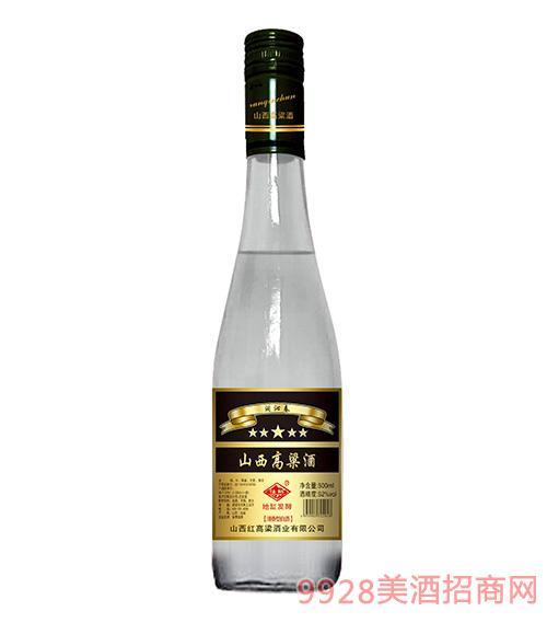 ��沁春~山西高粱酒