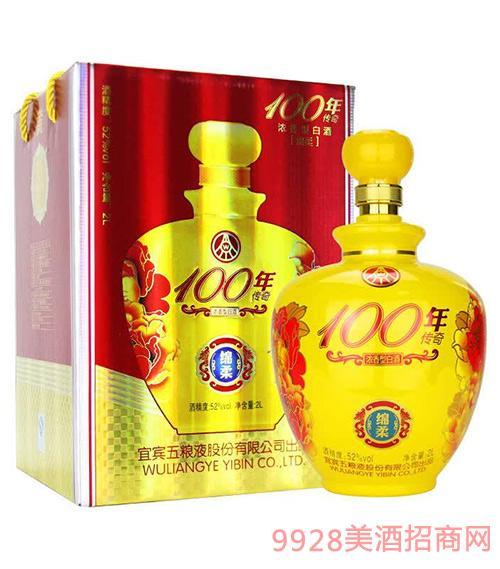 100年传奇酒绵柔(黄)52度2L