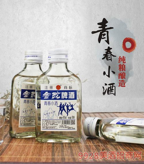 金砣牌青春小酒45度100mlx40